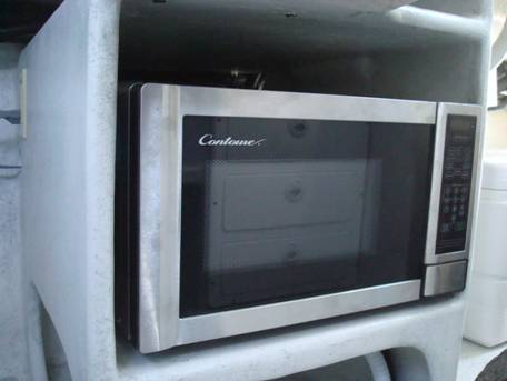 Microwave compartment