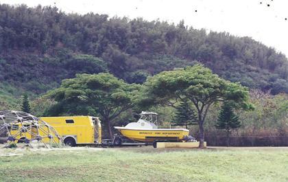 Honolulu Fire boat